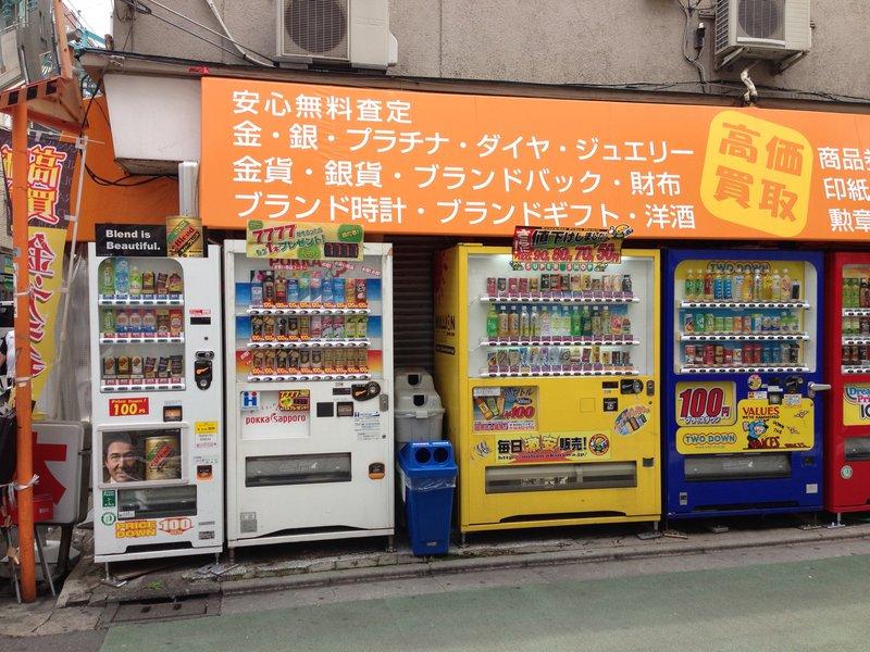 Vending Machines.jpg