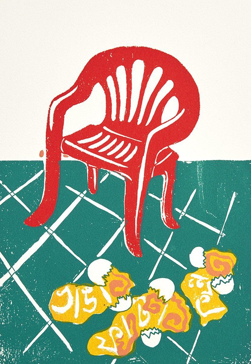 2020 Hamaguchi Poster Image.jpg