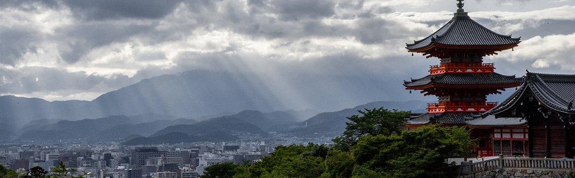 Kiyomizu-dera long horizontal.jpg