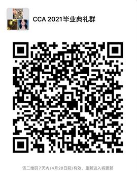Screen Shot 2021-04-22 at 10.20.36 AM.png