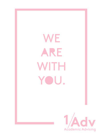 WeAreWithYou.original.png